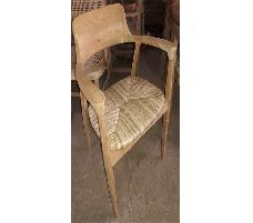 Chair with Leaf Seat